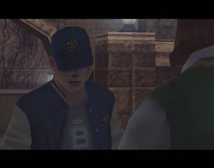 Test Canis Canem Edit PlayStation 2 - Screenshot 33
