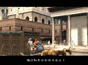 Colosseum : Road to Freedom