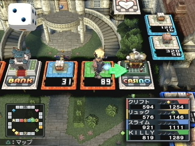http://image.jeuxvideo.com/images/p2/d/q/dqffp2060.jpg