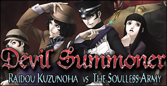shin megami tensei: devil summoner: raidou kuzunoha Dskrp200b