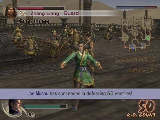 Dynasty Warriors 5 : Xtreme Legends