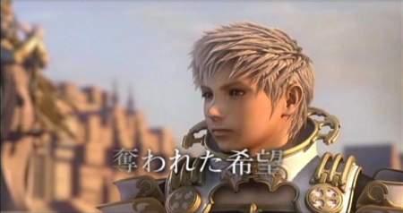 http://image.jeuxvideo.com/images/p2/f/f/ff12p2056.jpg