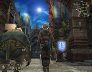 Final Fantasy XII PS2 - Screenshot 252