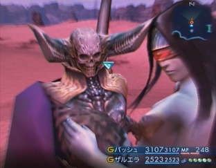 Final Fantasy XII PS2 - Screenshot 462