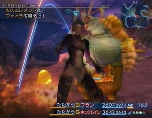 Final Fantasy XII PS2 - Screenshot 507
