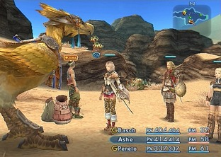 Test Final Fantasy XII PlayStation 2 - Screenshot 647