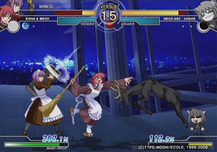 Fiche complète Melty Blood : Actress Again - PlayStation 2