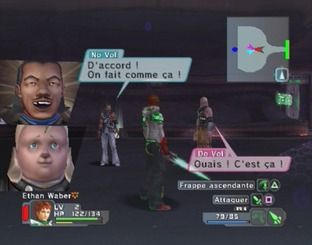 Test Phantasy Star Universe PlayStation 2 - Screenshot 95