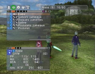 Test Phantasy Star Universe PlayStation 2 - Screenshot 96