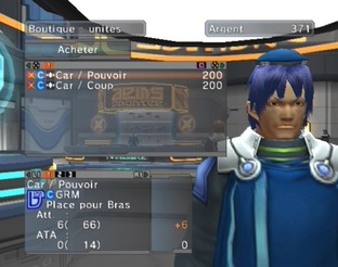 Test Phantasy Star Universe PlayStation 2 - Screenshot 97