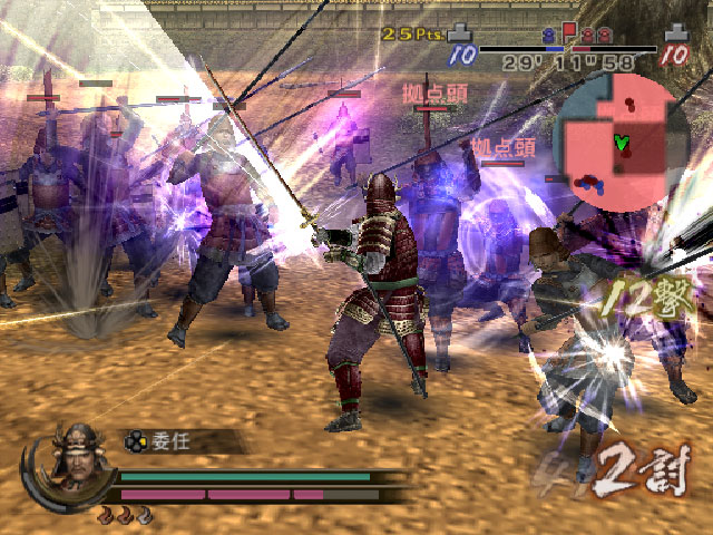 Samurai Warriors 2 : Empires