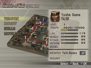 Test Samurai Warriors 2 : Empires PlayStation 2 - Screenshot 152