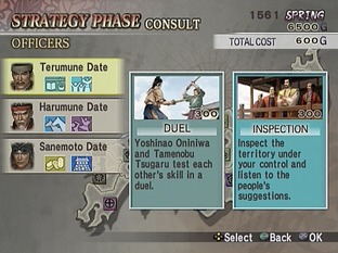 Test Samurai Warriors 2 : Empires PlayStation 2 - Screenshot 154