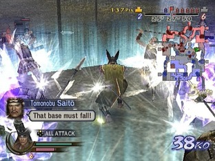 Test Samurai Warriors 2 : Empires PlayStation 2 - Screenshot 163