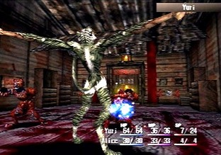 Test Shadow Hearts PlayStation 2 - Screenshot 7