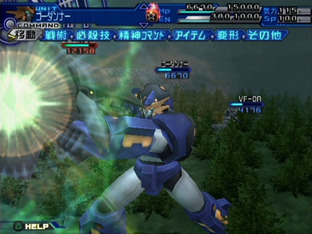 Super Robot Taisen : Scramble Commander the 2nd - PlayStation 2