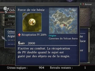 Test Valkyrie Profile Silmeria PlayStation 2 - Screenshot 362