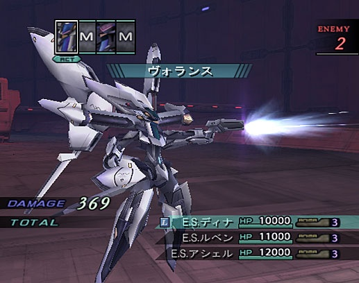 Images Xenosaga Episode III : Also Sprach Zarathustra PlayStation 2 - 31