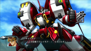 Images 2nd Super Robot Taisen OG PlayStation 3 -