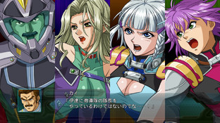 Images de 2nd Super Robot Wars OG