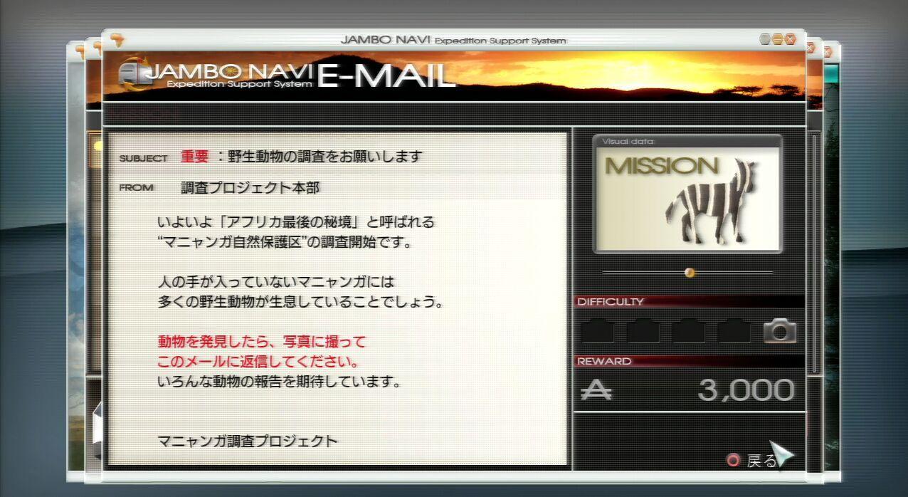 http://image.jeuxvideo.com/images/p3/a/f/afrip3060.jpg