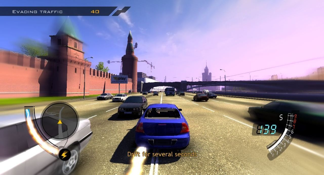 anarchy-rush-hour-playstation-3-ps3-001.jpg