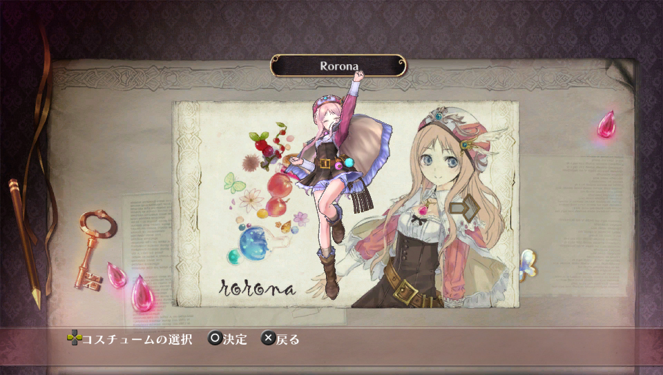Images Atelier Meruru Plus : The Apprentice of Arland PlayStation 3 - 12