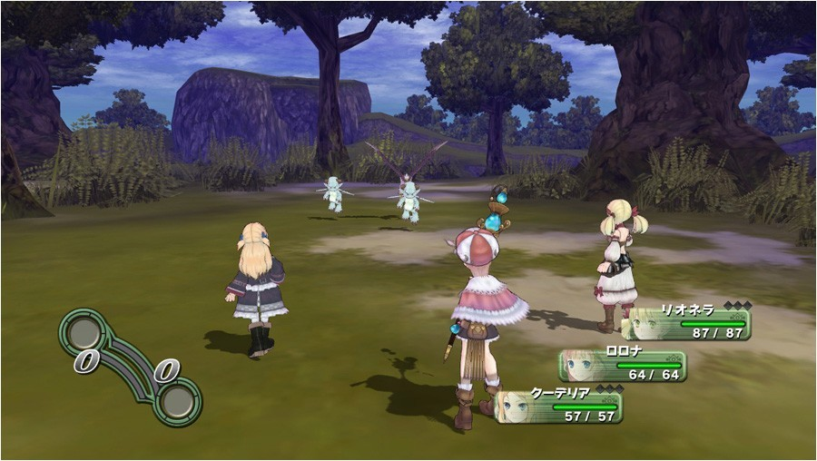 Atelier Rorona : The Alchemist of Arland