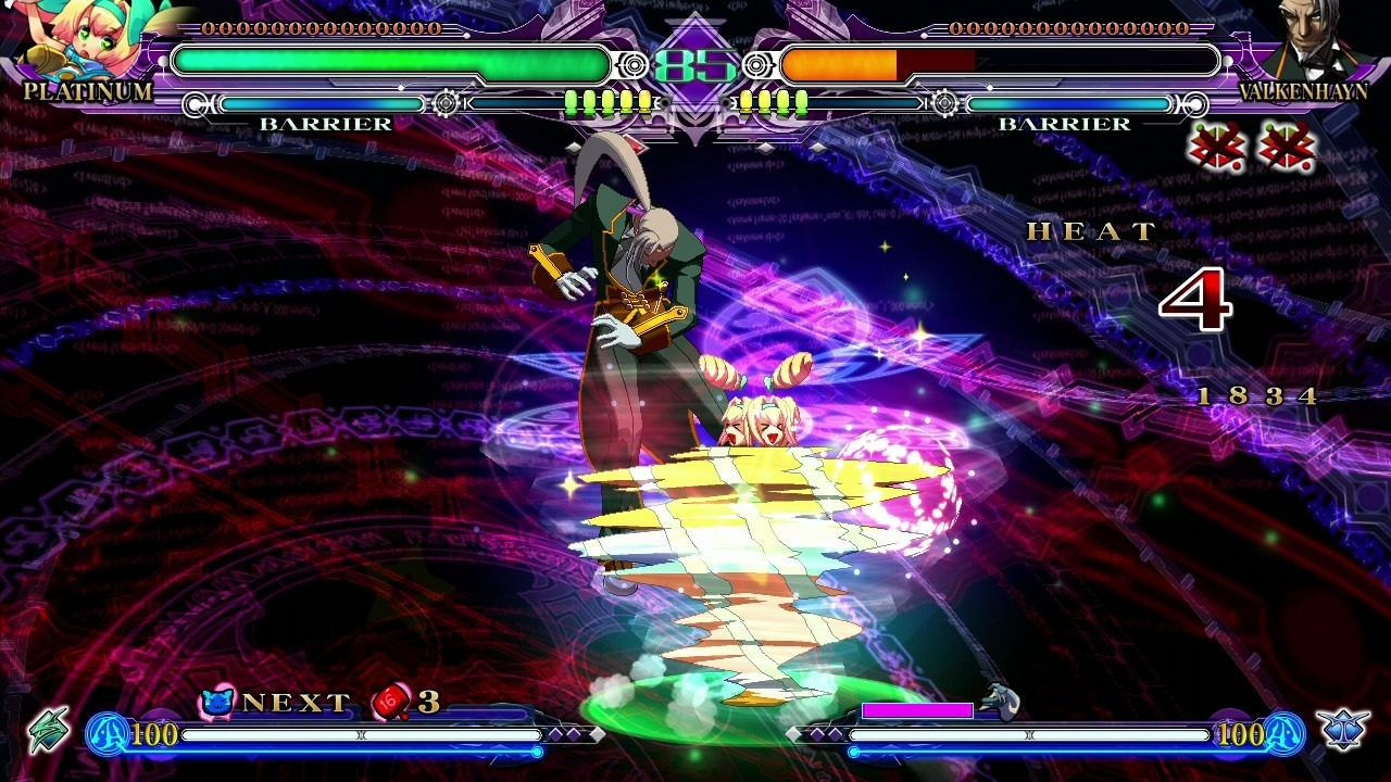 Images BlazBlue : Continuum Shift Extend PlayStation 3 - 10