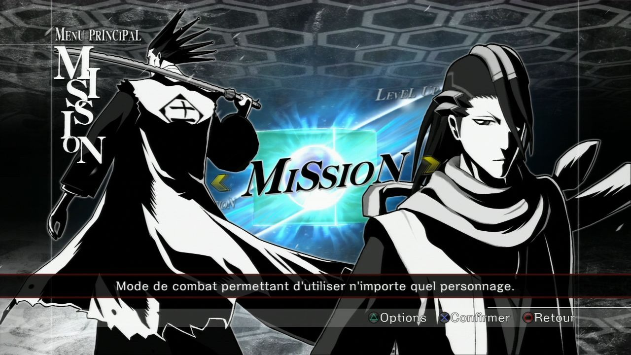 jeuxvideo.com Bleach : Soul Resurreccion - PlayStation 3 Image 157 sur