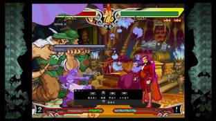 Images de Darkstalkers Resurrection