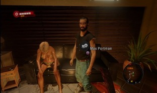 Dead Island PS3 - Screenshot 218