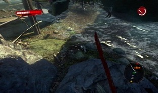 Dead Island PS3 - Screenshot 277