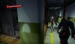 Dead Island PS3 - Screenshot 304