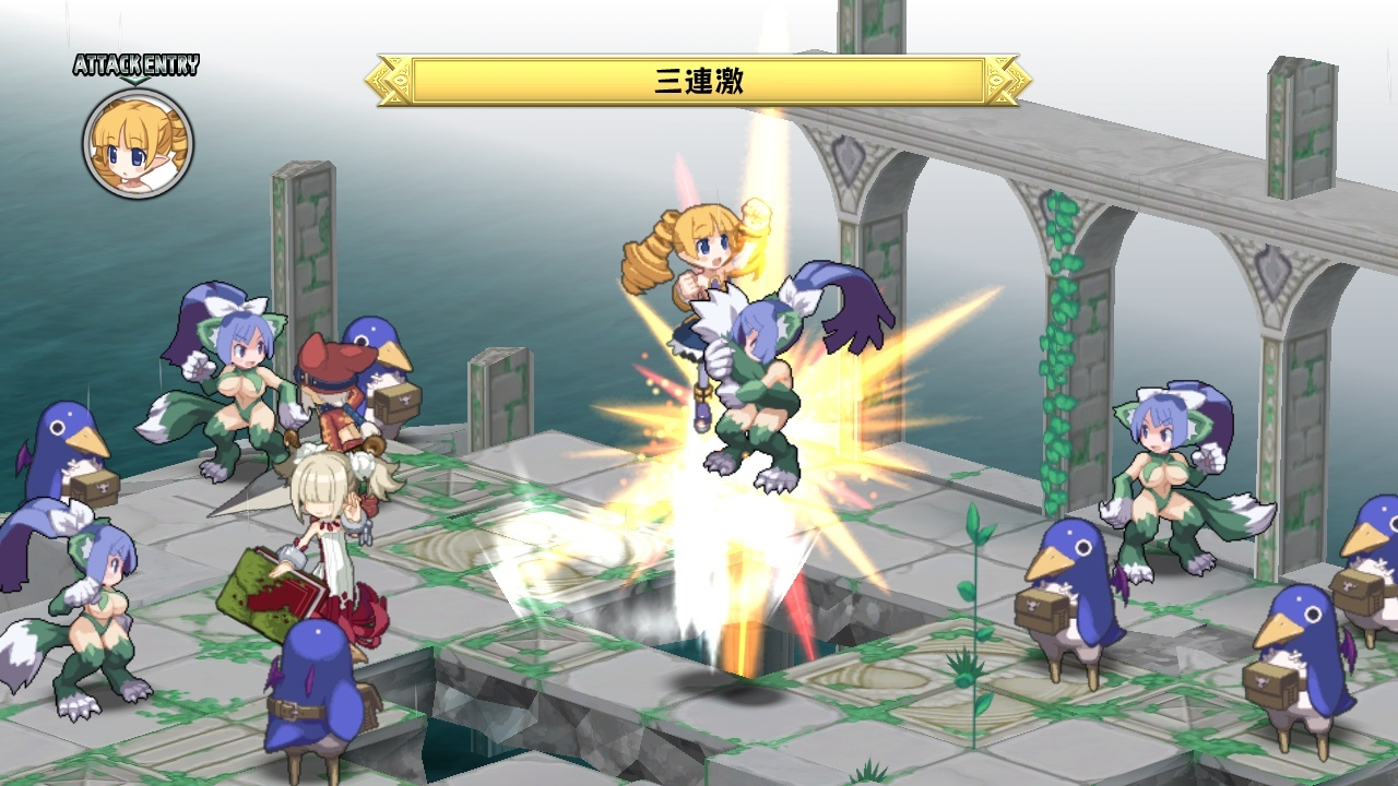 Images Disgaea D2 : A Brighter Darkness PlayStation 3 - 55