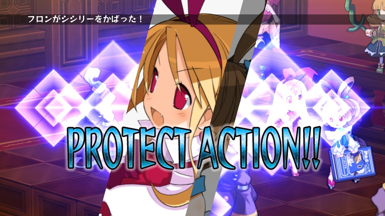 Images Disgaea D2 : A Brighter Darkness PlayStation 3 - 64