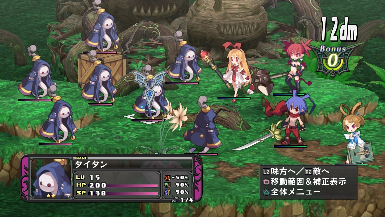 Images Disgaea D2 : A Brighter Darkness PlayStation 3 - 79