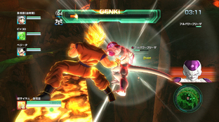 Images Dragon Ball Z : Battle of Z PlayStation 3 - 85