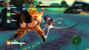 Images Dragon Ball Z : Battle of Z PlayStation 3 - 89