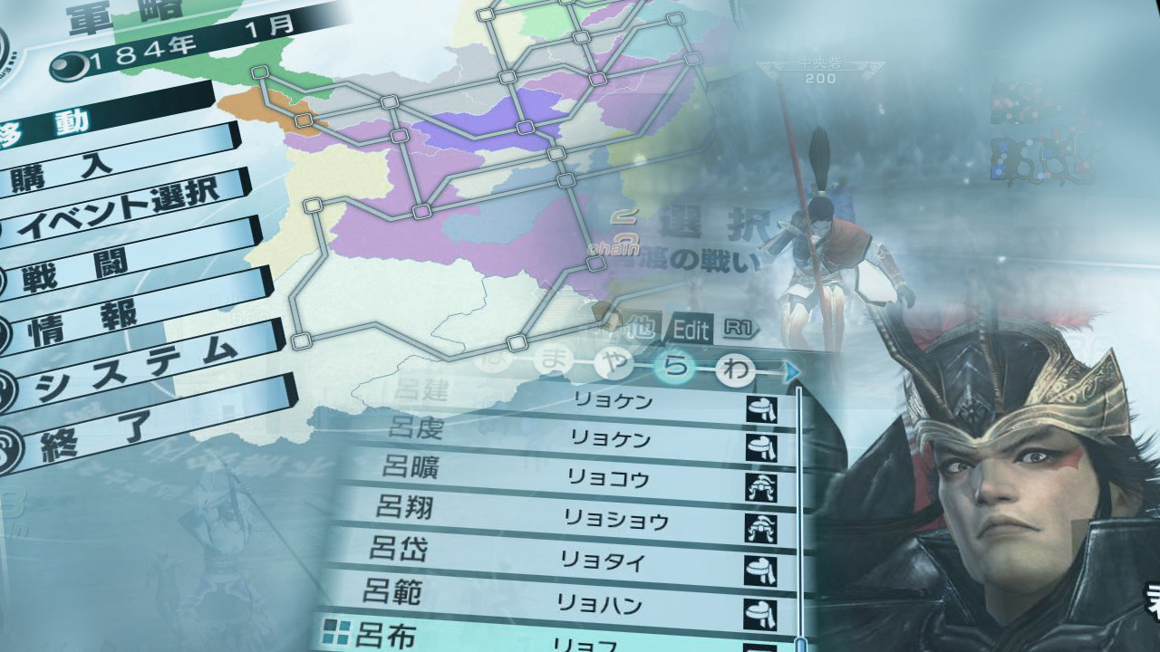 Dynasty Warriors 6 : Empires