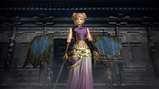 Screens Zimmer 7 angezeig: download dynasty warriors 7 pc full english