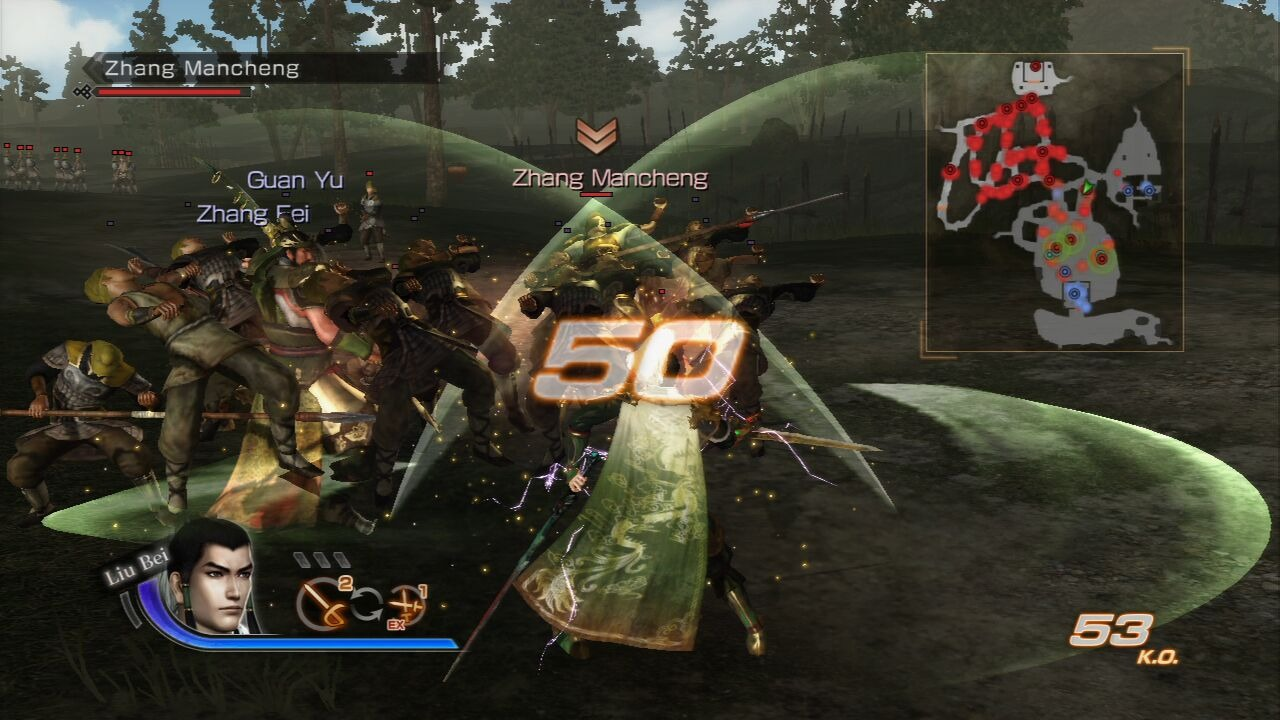 Images Dynasty Warriors 7 PlayStation 3 - 514