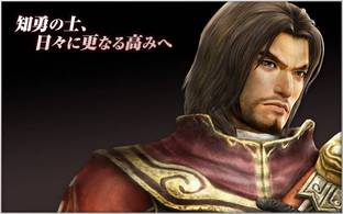 Pictures of Dynasty Warriors 8