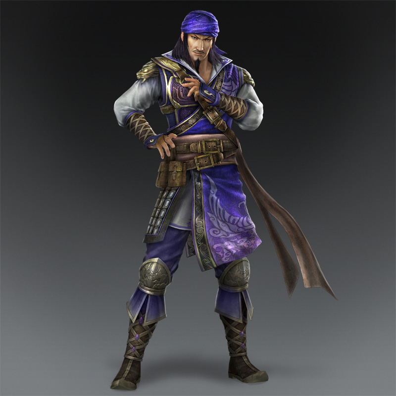 Images Dynasty Warriors 8 PlayStation 3 - 250