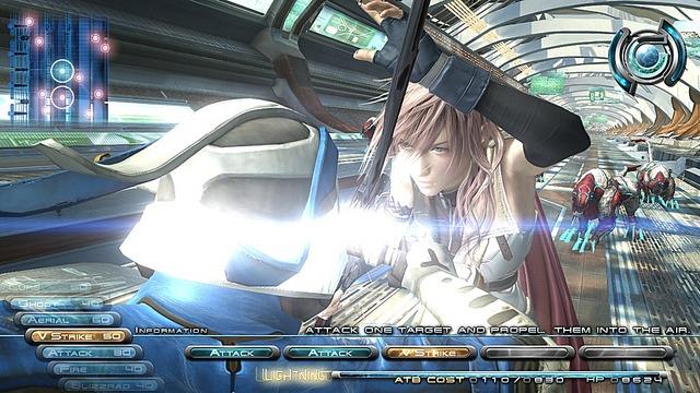 Final Fantasy XIII Ff13p3004