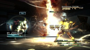 Test Final Fantasy XIII PlayStation 3 - Screenshot 1200