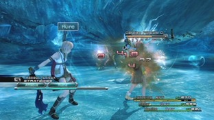 Final Fantasy XIII PS3 - Screenshot 1773
