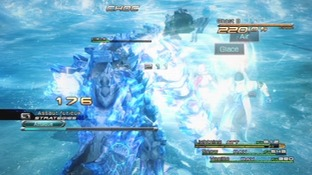 Final Fantasy XIII PS3 - Screenshot 1775