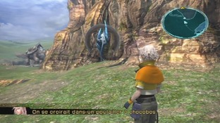 Final Fantasy XIII PS3 - Screenshot 1897