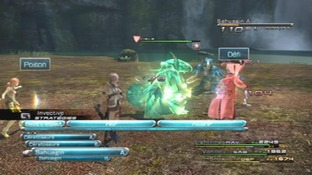 Final Fantasy XIII PS3 - Screenshot 1923
